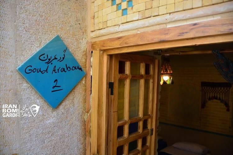 عکس اقامتگاه بومگردی هفت رنگ شیراز
