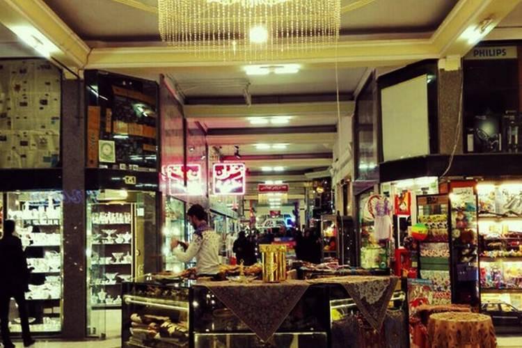 عکس بازار گوهرشاد مشهد
