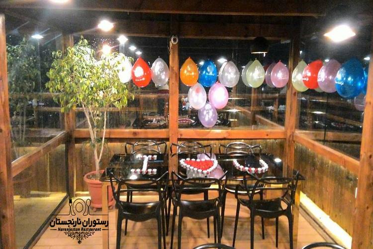 عکس رستوران نارنجستان