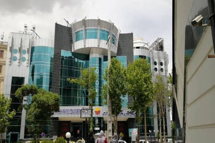 عکس مجتمع تجاری تفریحی ستاره فارس شیراز