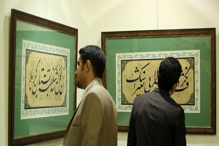 عکس موزه امام علی علیه السلام