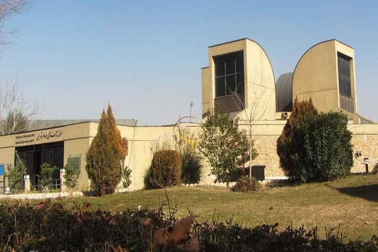 عکس موزه هنر های معاصر تهران