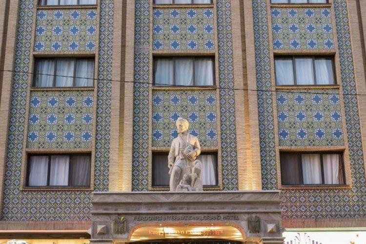 عکس هتل فردوسی