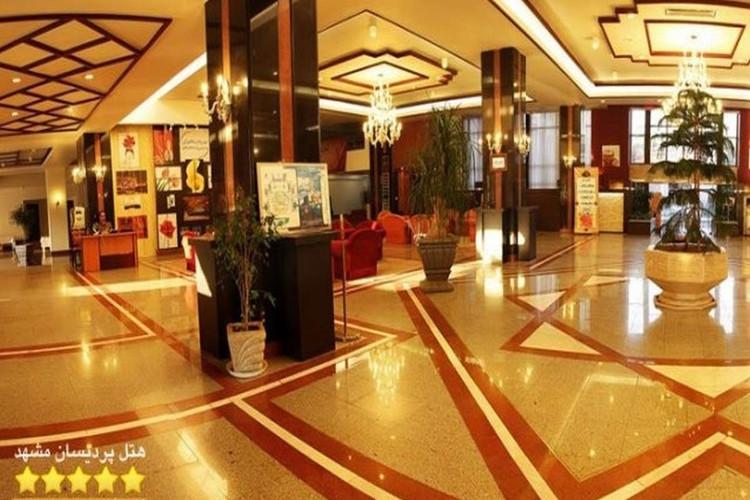 عکس هتل پردیسان