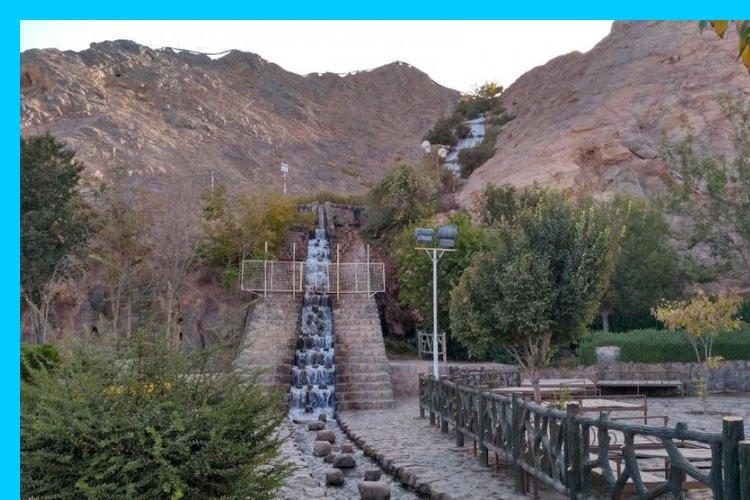 عکس پارک کوهستان یزد